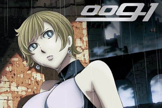 anime_009-1