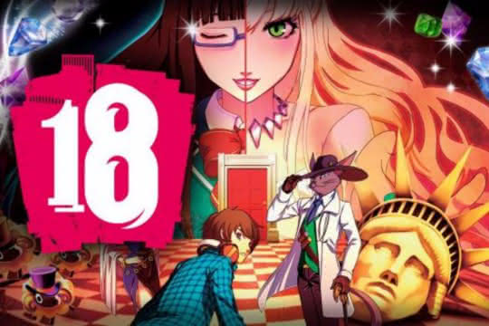anime_18 If