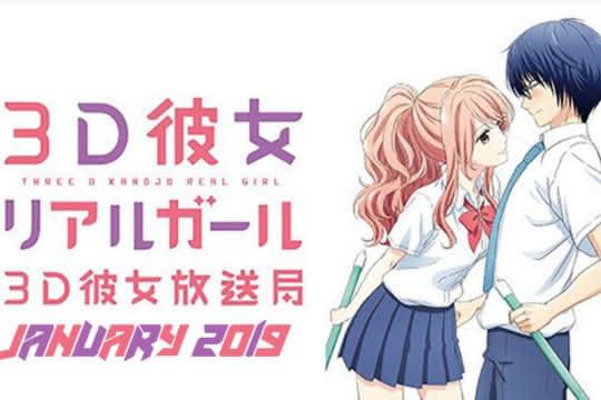 anime_3D Kanojo 2
