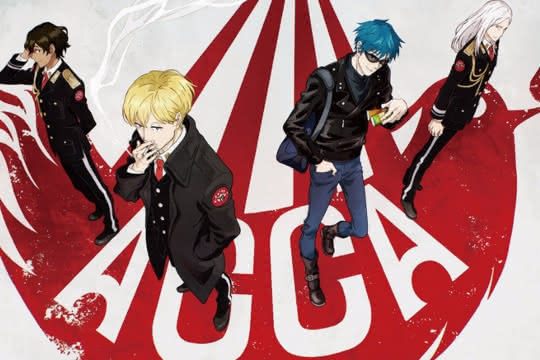 anime_ACCA 13-Ku Kansatsu-Ka