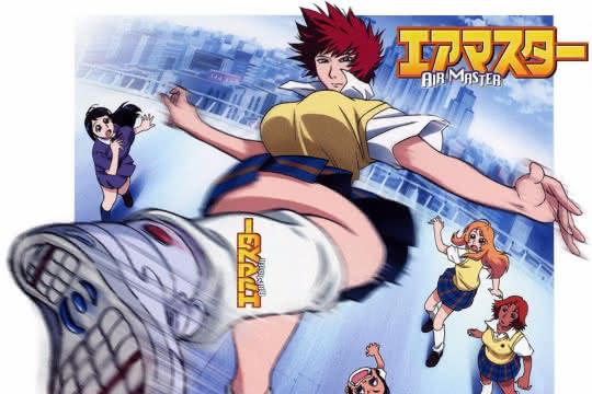 anime_Air Master