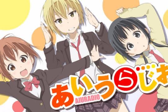 anime_Aiura