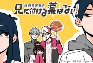 anime_ani-ni-tsukeru-kusuri-wa-nai