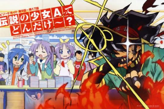 anime_Anime Tenchou