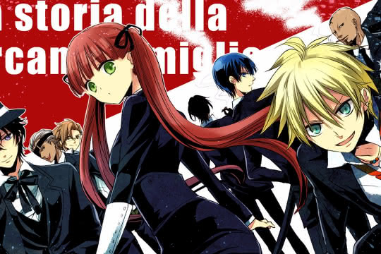anime_Arcana Famiglia