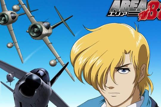 anime_Area 88