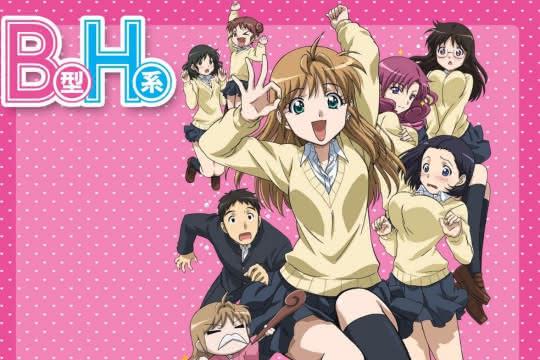 anime_B Gata H Kei