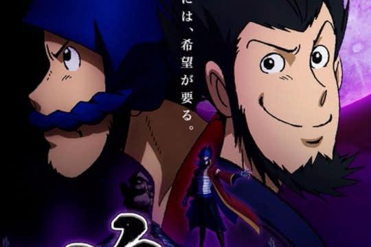 anime_Bakumatsu Gijinden Roman