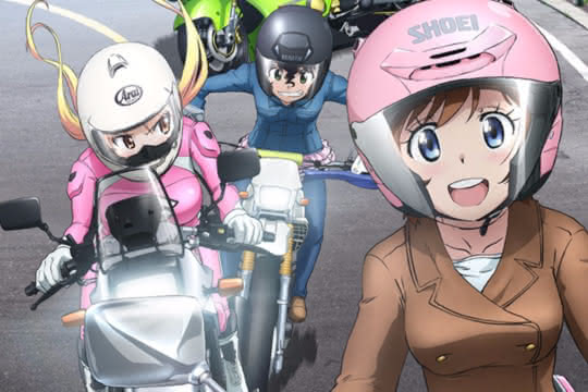 anime_Bakuon!!