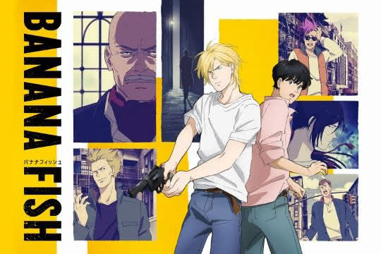 anime_Banana Fish
