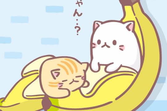 anime_Bananya