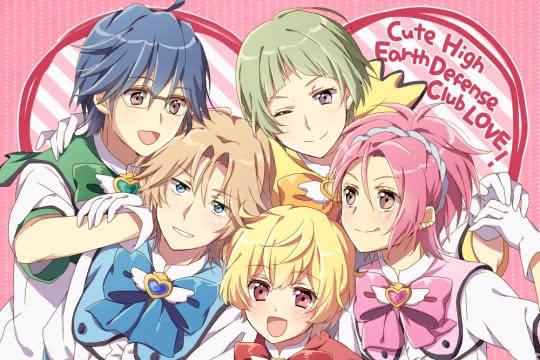 anime_Binan Koukou Chikyuu Bouei Bu Love!