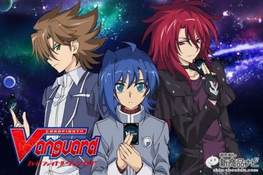 anime_Cardfight!! Vanguard (2018)