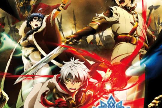 anime_Chain Chronicle
