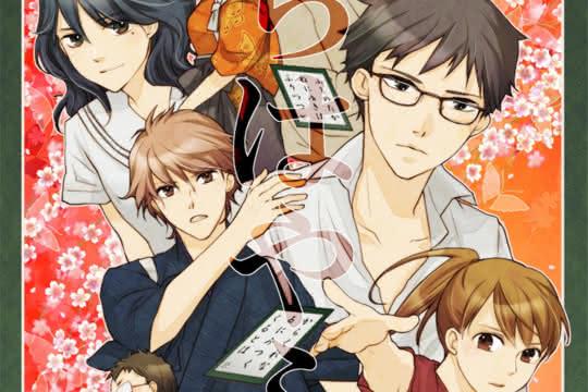 anime_Chihayafuru