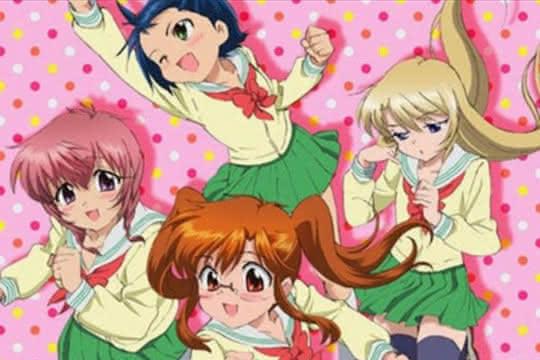 anime_Chuu Bra!!