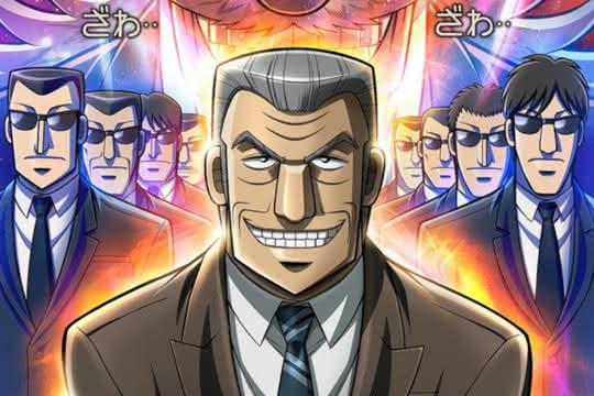 anime_Chuukan Kanriroku Tonegawa