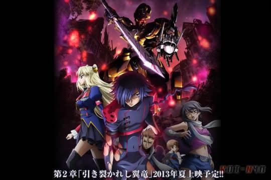 anime_Code Geass Gaiden : Boukoku no Akito