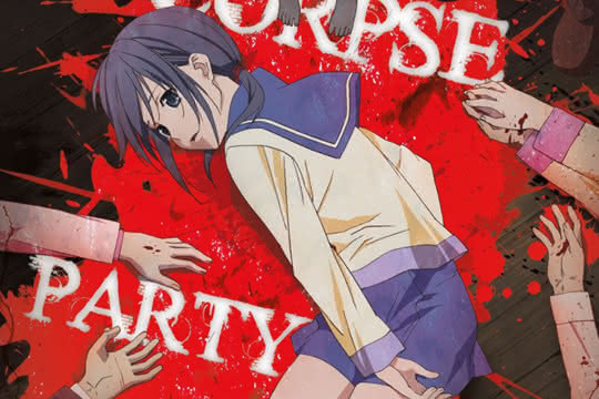 anime_Corpse Party
