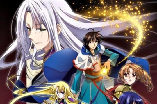 anime_Densetsu no Yuusha no Densetsu