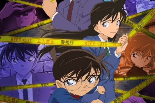 anime_Détective Conan
