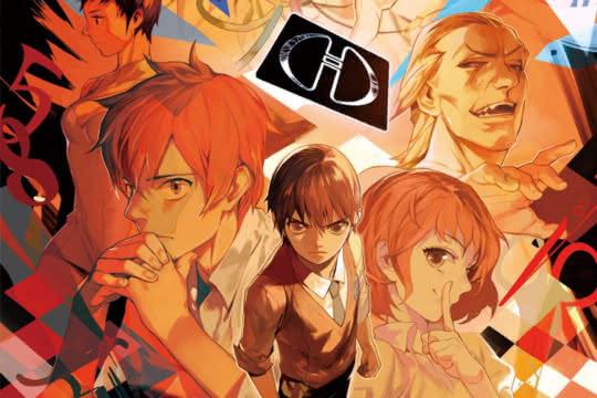 anime_Die Now