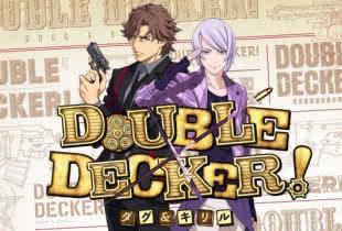 anime_double-decker-doug-kirill