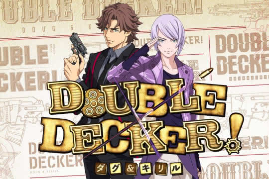 anime_Double Decker! Doug & Kirill