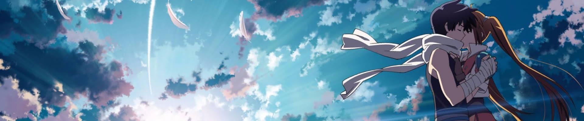 Eiyuu Densetsu : Sora no Kiseki