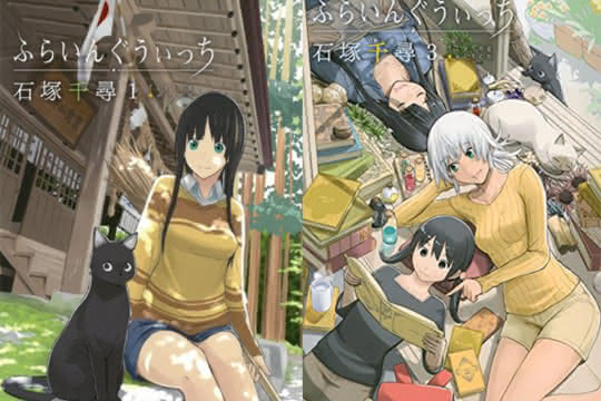 anime_Flying Witch
