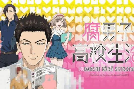 anime_Fudanshi Koukou Seikatsu