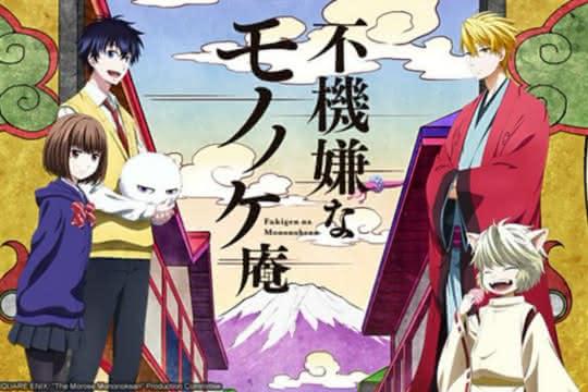 anime_Fukigen na Mononokean