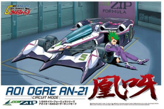 anime_Future GPX Cyber Formula
