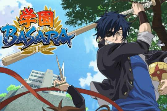 anime_Gakuen Basara