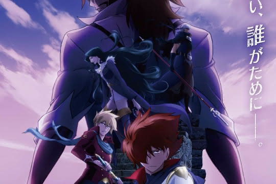 anime_Garo Divine Flame