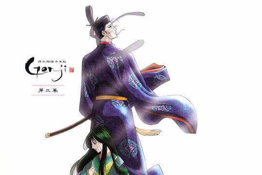anime_Genji Monogatari Sennenki