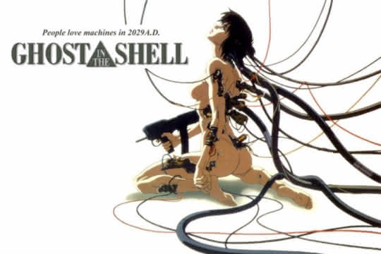 anime_Ghost in the Shell