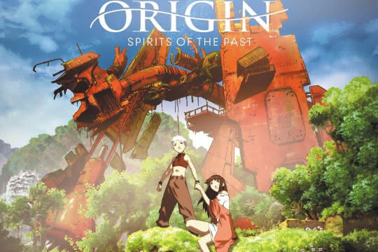 anime_Giniro no Kami no Agito
