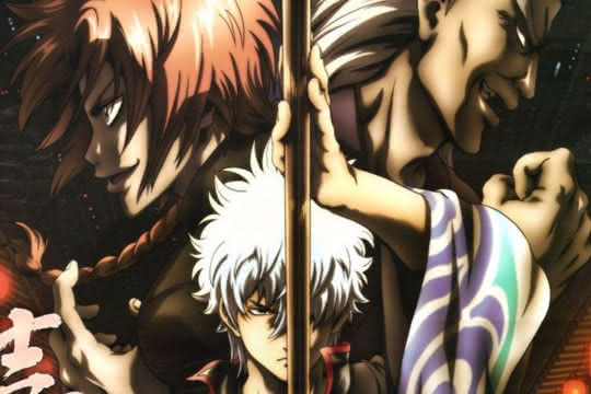 anime_Gintama