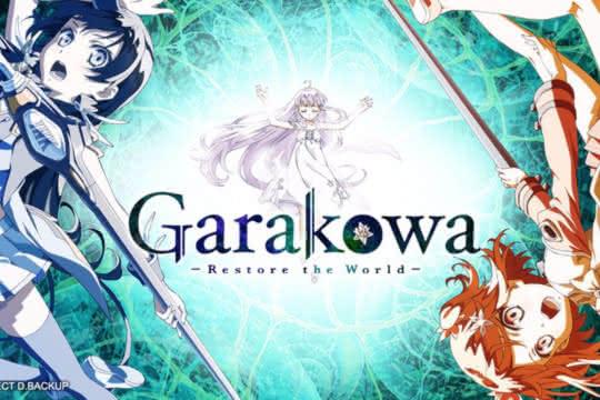 anime_Glass no Hana to Kowasu Sekai
