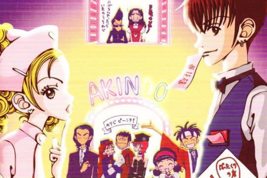 anime_Gokinjo Monogatari
