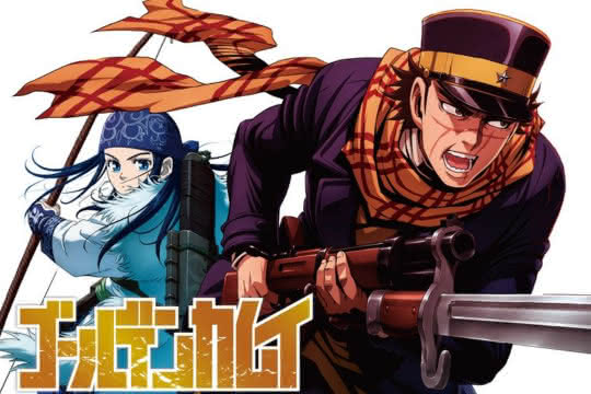 anime_Golden Kamuy