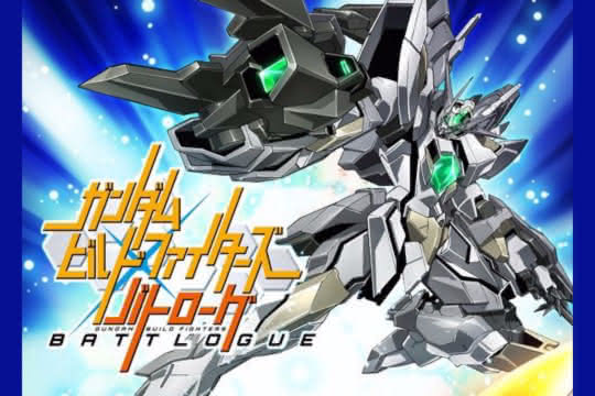 anime_Gundam Build Fighters: Battlogue