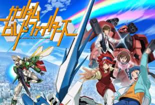 anime_gundam-build-fighters