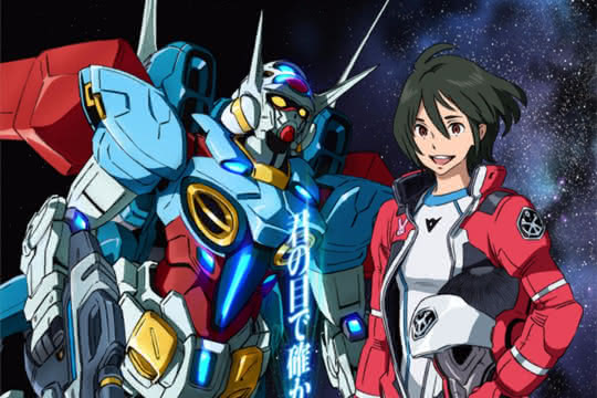anime_Gundam G no Reconguista