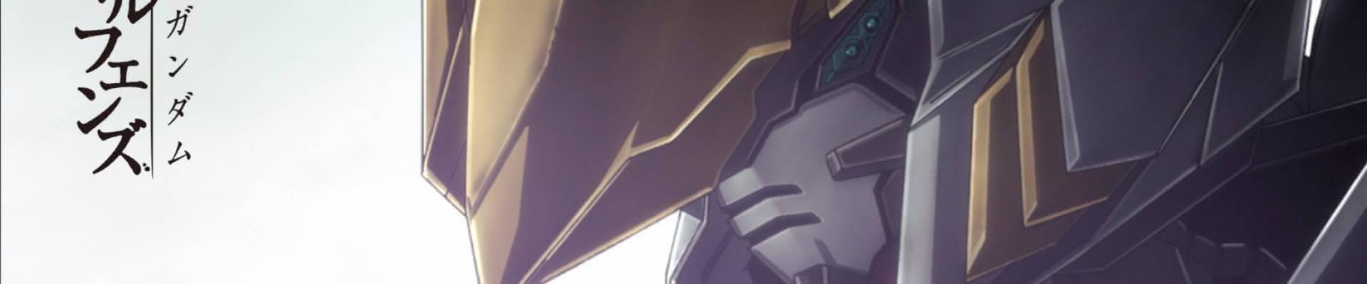 Gundam : Tekketsu no Orphans