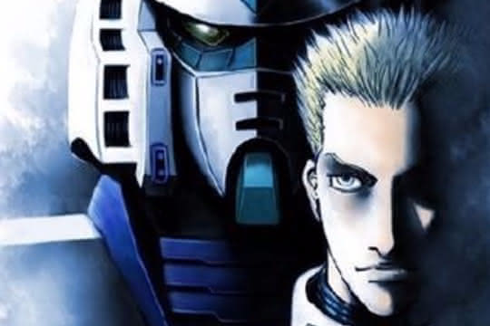 anime_Gundam Thunderbolt