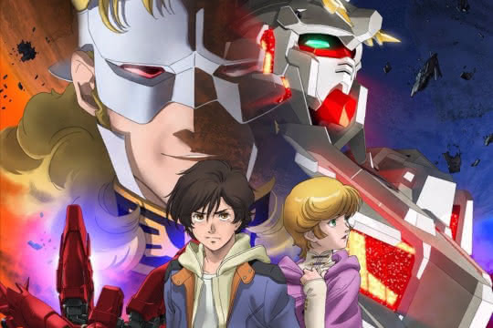 anime_Gundam Unicorn RE:0096