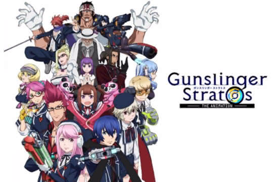 anime_Gunslinger Stratos : The Animation