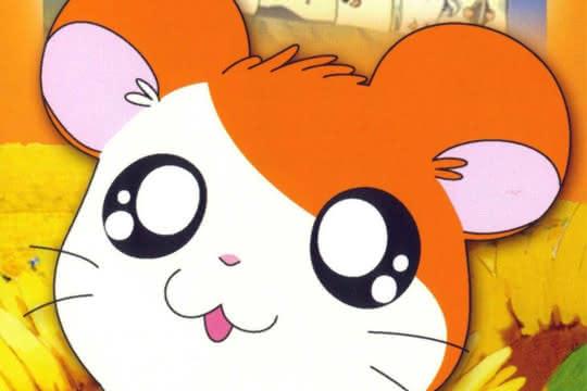 anime_Hamtaro